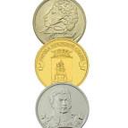 Юбилейные монеты России с 1999 г . по н.в